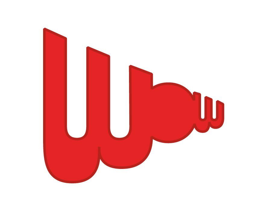 Un contributo di cesare damiano sulla rivista wow cesare for Numero deputati